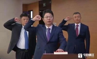 看看都有谁?丹阳市人大常委会最新人事任免名单来了