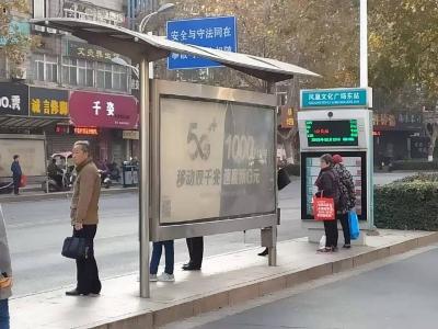 注意!这个公交站点更名,千万别做错站
