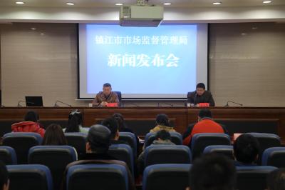 镇江市54家电梯维保单位申报参评星级