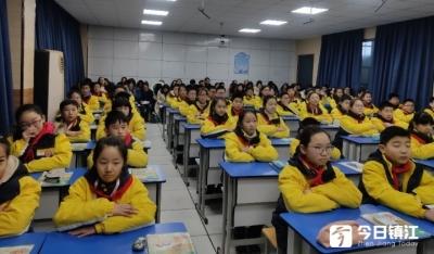 镇江市小学道德与法治网络培训线下研讨活动在丹阳举行