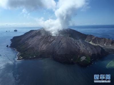 后续   新西兰怀特岛火山喷发遇难人数升至16人