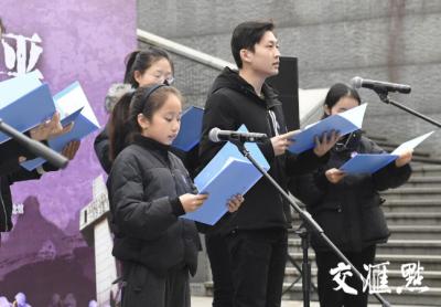 """""""众城联动•共祈和平——第六个南京大屠杀死难者国家公祭日大型主题活动""""启动仪式举行"""