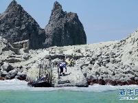 中国驻新使馆确认新西兰火山喷发涉两名中国公民