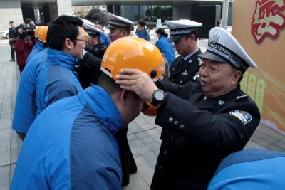 镇江华润燃气有限公司联合镇江交警举行  安全头盔发放仪式