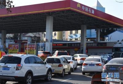 汽油、柴油价格将上调