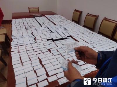 933张火车票,全是假的!镇江铁路警方跨省捣毁两处制售假票窝点