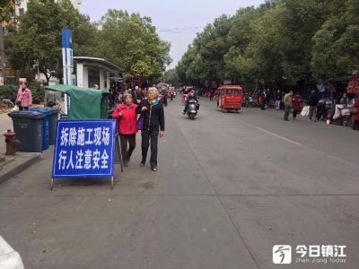 """""""马路整洁清爽,真好!"""" 镇江新区占道经营十多年的铁皮棚被拆"""