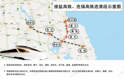 12月14日12时开始发售徐盐高铁和连淮动车组列车车票