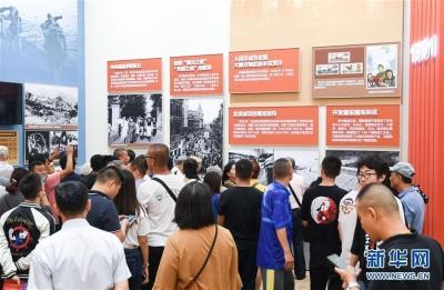 现场200万、网上1亿次——庆祝中华人民共和国成立70周年大型成就展参观人数创新高