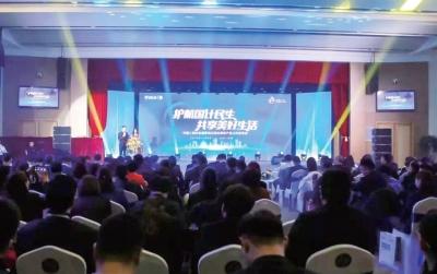 中国人寿寿险发布新产品并公布企业社会责任履行情况