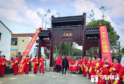 千年历史小村庄华丽变身 村民自发组织庆典活动