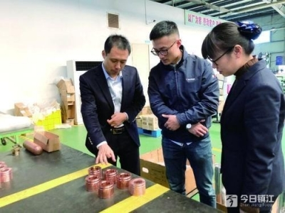 邮储银行镇江市分行发挥资金、网络优势 成为小微企业金融服务的重要提供者