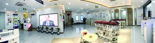交通银行镇江丹阳 开发区支行新装迁址开业
