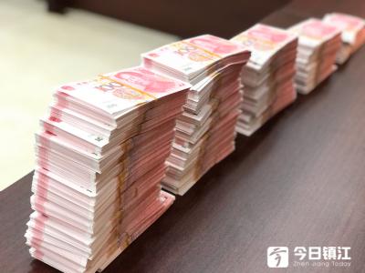 点赞!镇江警方成功侦破一起特大购买、使用假币案
