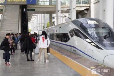 2020年春运火车票预售开始 26日可买除夕当天车票