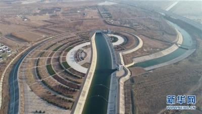 南水浩荡润天下——写在南水北调东中线一期工程全面通水五周年之际