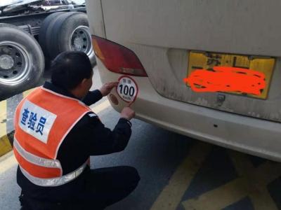 镇江车管所开展大客车限速标识张贴工作
