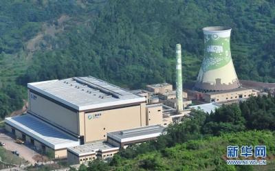 明年底生活垃圾焚烧发电企业将全部对公众开放