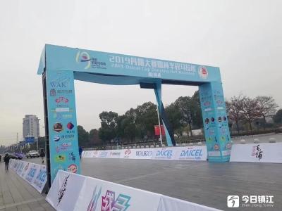 """2019""""大赛璐杯""""丹阳半程马拉松将于12月1日上午鸣枪开跑"""
