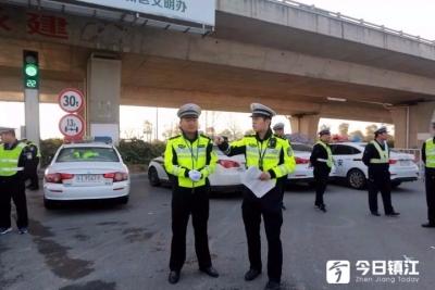 全国交通安全日系列活动 看看我们镇江交警大队都做了些啥!