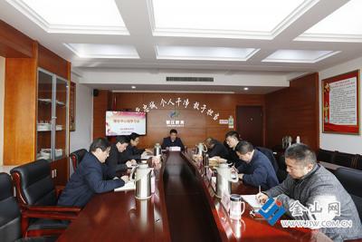 镇江市教育局党委传达学习省委和市委全会精神