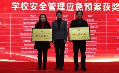防范未然安全先行——江苏联院学生安全知识竞赛决赛在江苏省交通技师学院举行