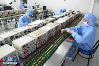 46个职业有了新技能标准 集中在生产制造领域