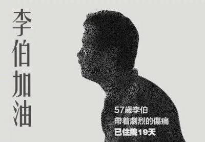 人民锐评 | 依法惩暴就是维护香港法治