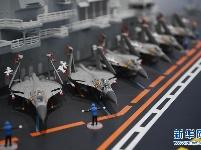 体验航空科技魅力