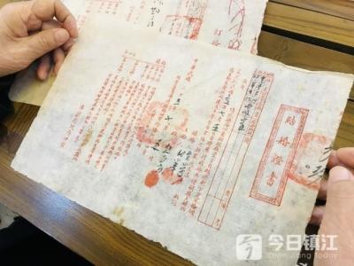 73年前的晋冀鲁豫边区结婚证书长啥样?