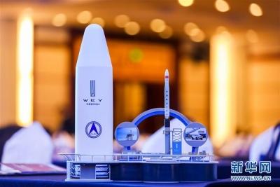 我国首次海上发射火箭模型将入驻中国科技馆