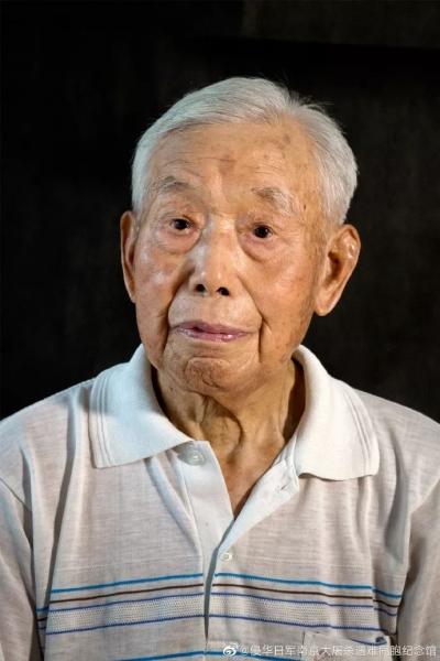 南京大屠杀幸存者胡信佳去世 登记在册幸存者只剩79人