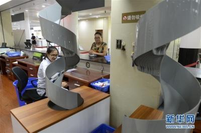 """""""4+7""""试点扩围药品在镇江市顺利落地  中标药品开始降价销售"""