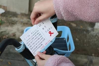 """世界艾滋病日 科学抗""""艾"""",江苏各地在行动"""
