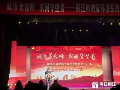 """镇江环卫工人自编自演节目,展示不一样的""""城市美容师"""""""