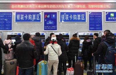 铁路春运售票开启以来已累计售票超2亿张