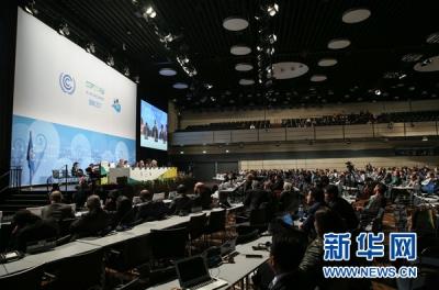 联合国气候变化大会在马德里开幕