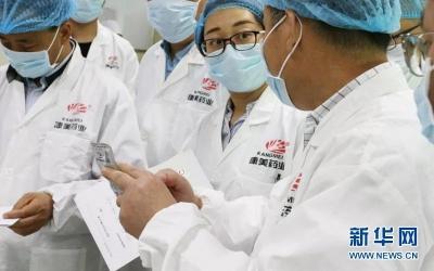 中医药传承创新将迎高速发展期