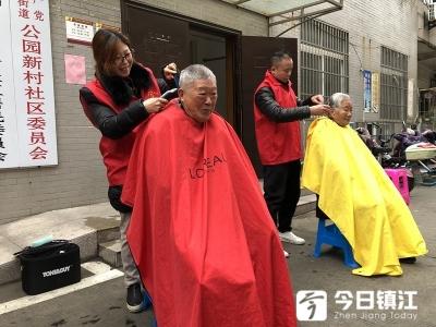 """丹阳云阳街道公园新村社区开展""""健康生活抬头见喜""""活动"""