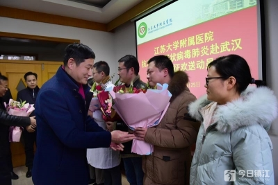 江大附院抗击新型冠状病毒肺炎赴武汉医疗队出征