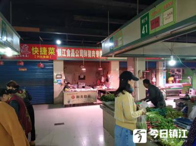去年12月江苏CPI同比上涨4.7%,居民消费价格涨幅略有收窄