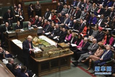 英议会上院通过法案 扫除