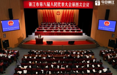镇江市八届人大四次会议开幕 惠建林主持大会 张叶飞作政府工作报告