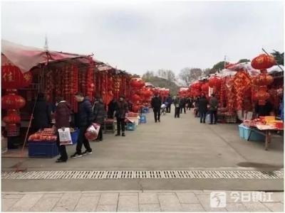 春联去哪买 丹阳市区设置109个临时疏导点