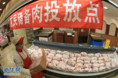 镇江储备肉销售火爆 11日投放量增加到7吨