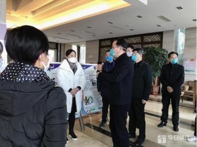疫情防控   市领导视察集中留观宾馆