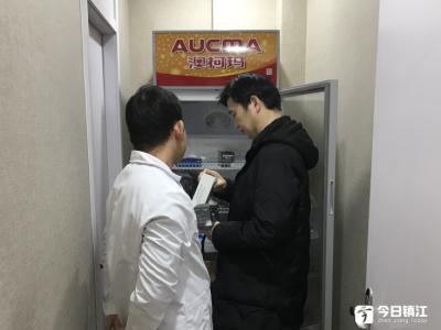 扬中市市监局开展新开办口腔诊所药械使用安全专项检查