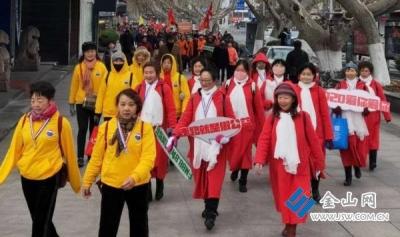 """江苏八城数万市民健步""""走大运"""":为新一年祈福 为新江苏喝彩"""