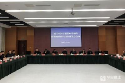 惠建林张叶飞强调:认真落实中央和省委部署要求,全力以赴打赢疫情防控攻坚战