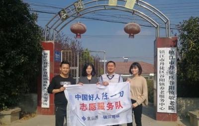 """镇江""""陈一刀""""获得第十二届""""中国青年志愿者优秀个人奖"""""""